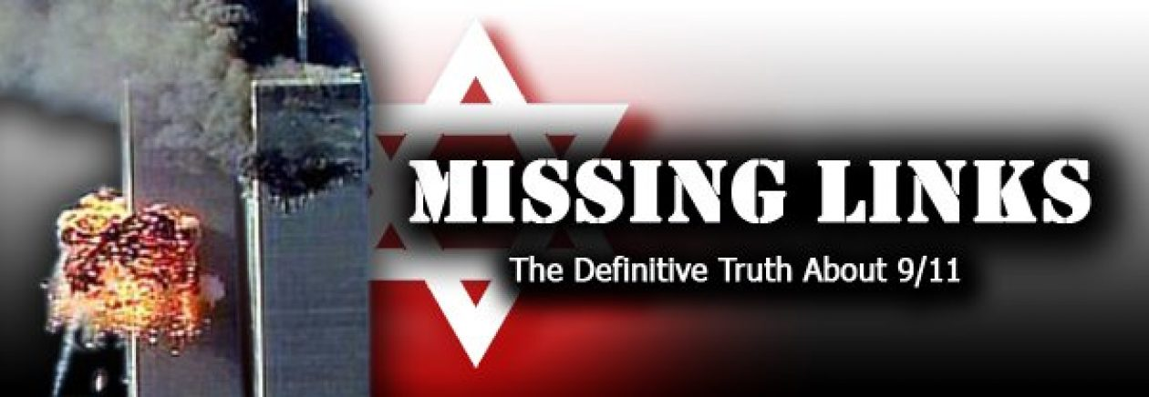 911 Missing Links